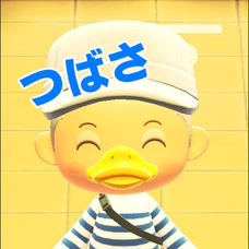 つばさ\( ´ω` )/のユーザーアイコン