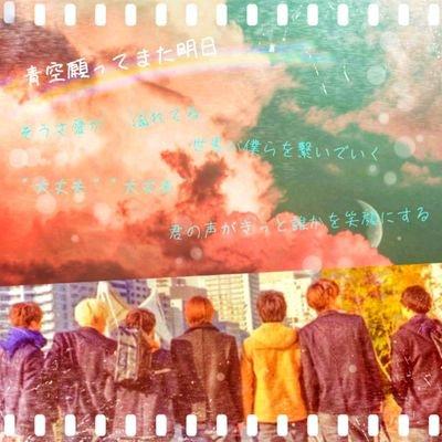 星山葉瑠のユーザーアイコン
