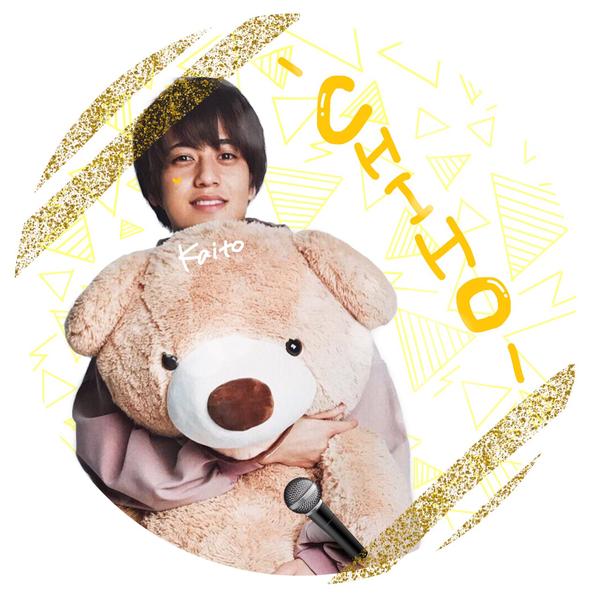 Chihoのユーザーアイコン