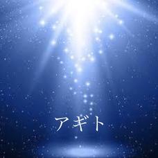 アギト【Atu】🍀皆さんありがとう🍀感謝🍀のユーザーアイコン