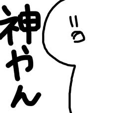 🦟 琥 珀 🦟のユーザーアイコン