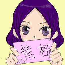 紫椏のユーザーアイコン