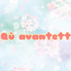 Qù avantettのユーザーアイコン