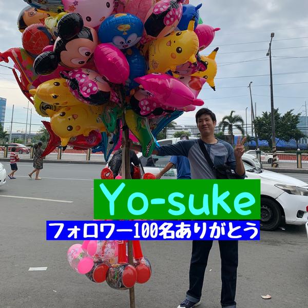 yo-suke.【繁忙期低浮上🙇♂️】のユーザーアイコン