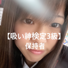 """はるたん亜種@吸い神検定3級ᕱ⑅ᕱ""""♡のユーザーアイコン"""
