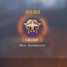 くらっち's user icon