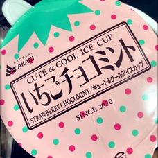 寿司ライスのユーザーアイコン
