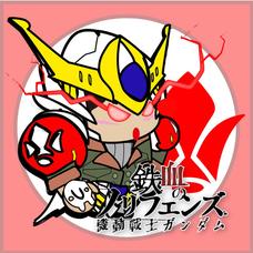 ノーリー@ガンダムおじさんmk-2のユーザーアイコン