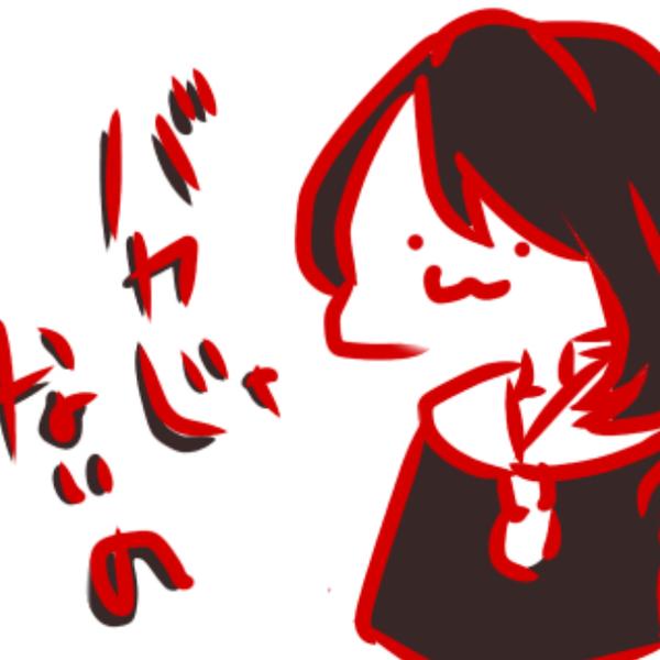 佐倉君のユーザーアイコン