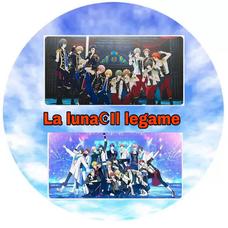 La luna☪︎Il legame【ツキウタ×ツキプロのコピユニ】のユーザーアイコン