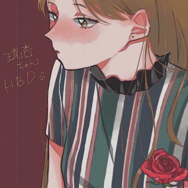 琉杏のユーザーアイコン