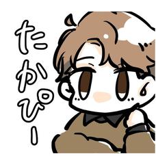 たかぴ〜🎤のユーザーアイコン