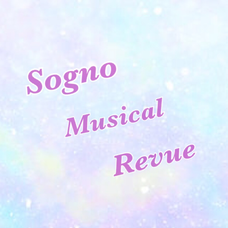 Sogno Musical Revueのユーザーアイコン