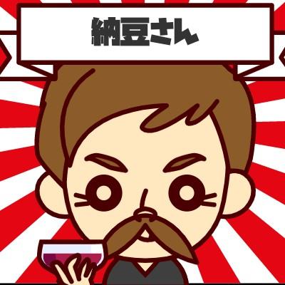 よしを★納豆【引退詐欺男】のユーザーアイコン
