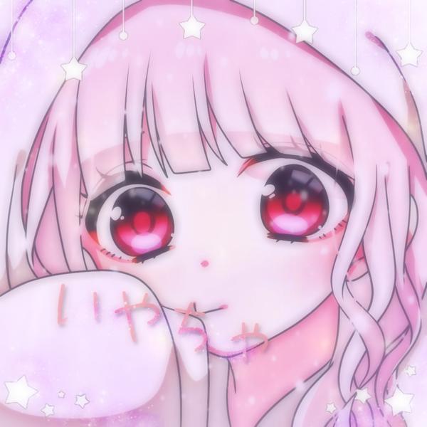 ˚ʚ いやちゃ ɞ˚乙女解剖200回再生感謝!のユーザーアイコン