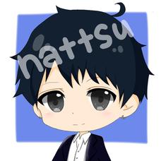 nattsuのユーザーアイコン