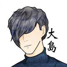 けんけん(大島)のユーザーアイコン