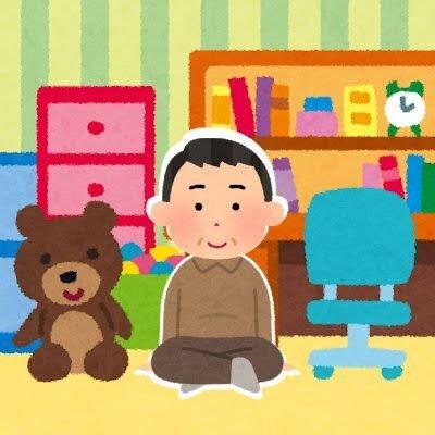 子供部屋おじさんのユーザーアイコン