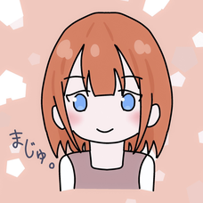 まじゅ。's user icon