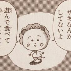 踊るキノコのユーザーアイコン