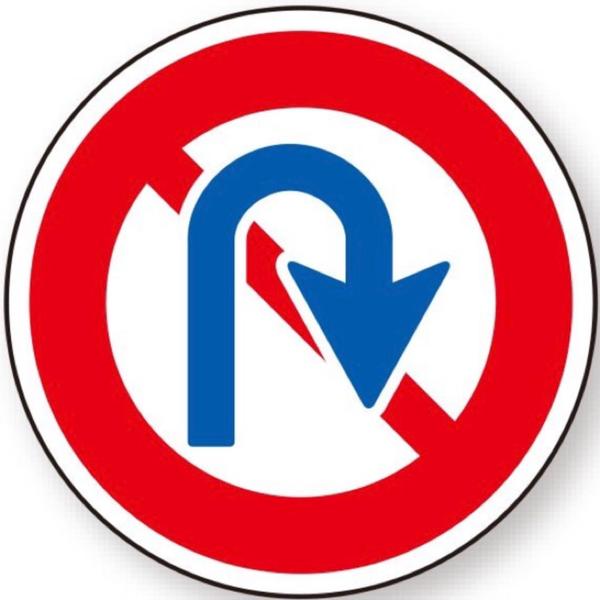 ⚠️人生はUターン禁止⚠️YouTubeいんすたのユーザーアイコン