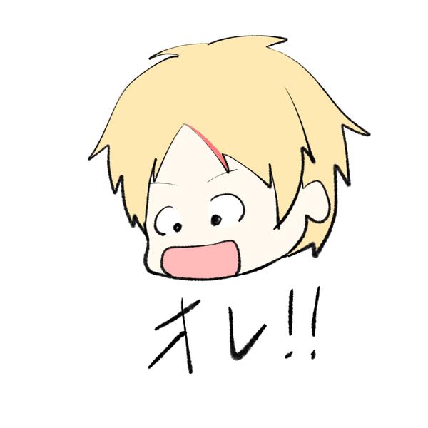おちびモンキッキ(おサル)のユーザーアイコン