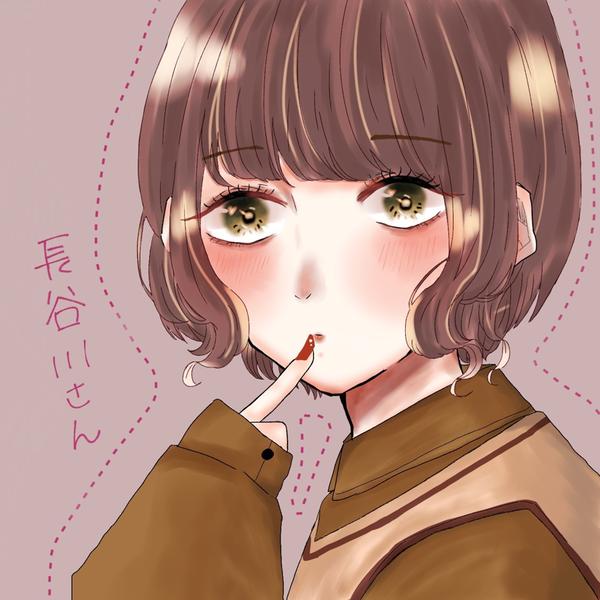長谷川さん's user icon