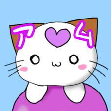 🍓月紫 愛無🍼(ツキム アム)のユーザーアイコン
