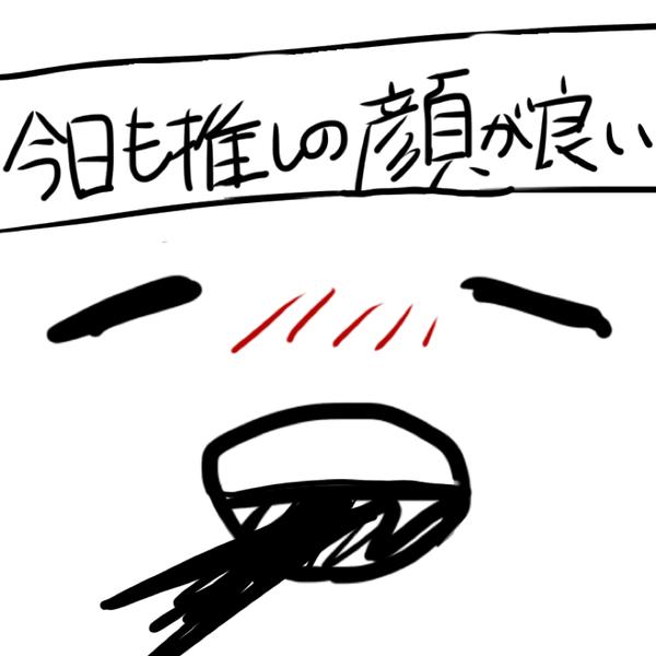 Kさんのユーザーアイコン