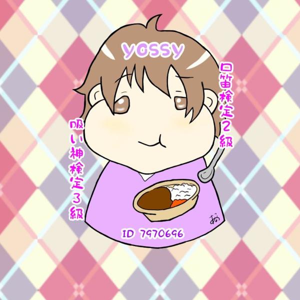 yossy【吸い神検定3級・口笛検定2級】's user icon