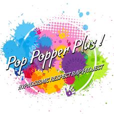 Pop Popper Plus ! (ヒプマイ企画)のユーザーアイコン