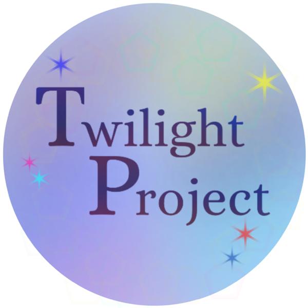 Twilight Project《キャスト/裏方スタッフ再募集中》のユーザーアイコン