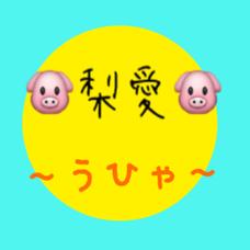 🐷梨愛🐷's user icon