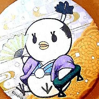 ケロケロ2号's user icon