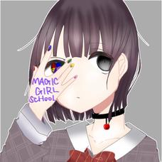 MAGIC☆GIRL☆SCHOOL@新キャスト募集中のユーザーアイコン
