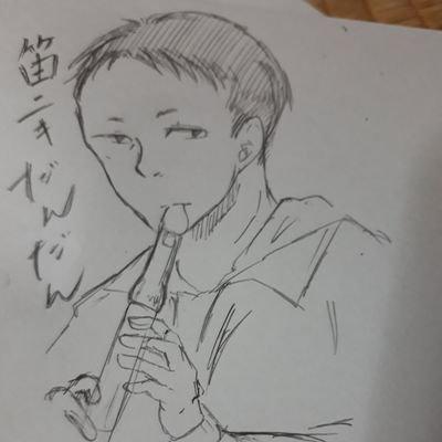 笛ニキだんだん。のユーザーアイコン