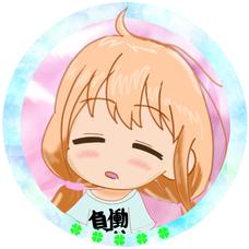 あんみつ🍮👒✨ねむみ、ゆるっと(~˙³˙ )~'s user icon