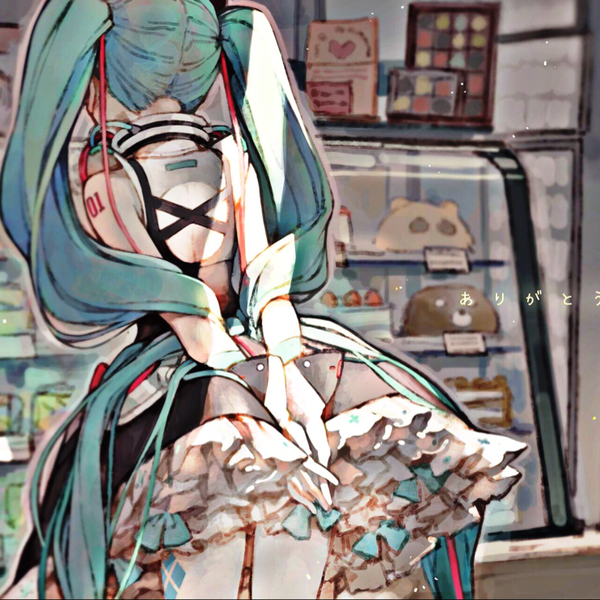 Re:夏希のユーザーアイコン