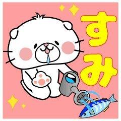 ☆スミ.M☆のユーザーアイコン