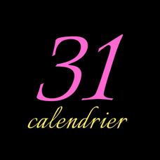 アイドルユニット『calendrier』のユーザーアイコン