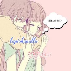tapiokanattuのユーザーアイコン