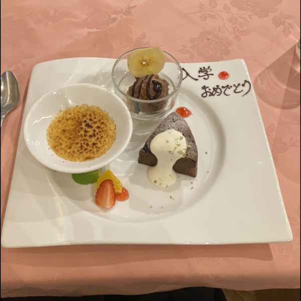 Meea@ガラガラなクッキーばい((のユーザーアイコン