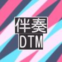 らふらんす@DTM伴奏を作る初心者マンのユーザーアイコン