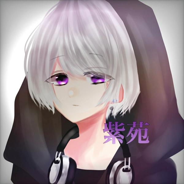 紫苑のユーザーアイコン