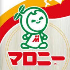 マロニーちゃん's user icon