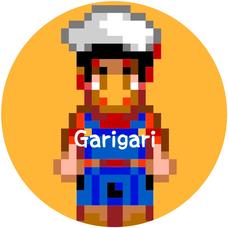 病弱なGarigariのユーザーアイコン
