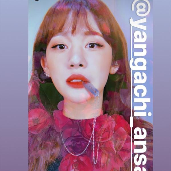 JUST GO iKON 歌詞 - 音楽コラボアプリ nana