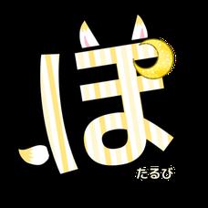 蛍火☾-hötarubi-のユーザーアイコン