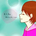 羅愛-Lala-のユーザーアイコン