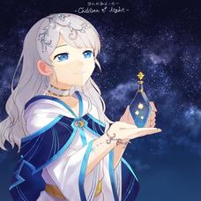 シオン☆*°のユーザーアイコン